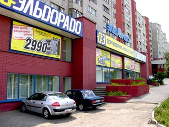Эльдорадо - каталог товаров, интернет-магазин width=