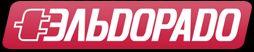 Эльдорадо официальный сайт