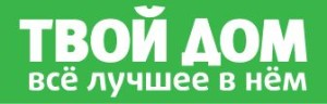 Магазин Твой дом - каталог товаров