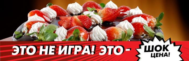 Источник информации http www 7cont ru