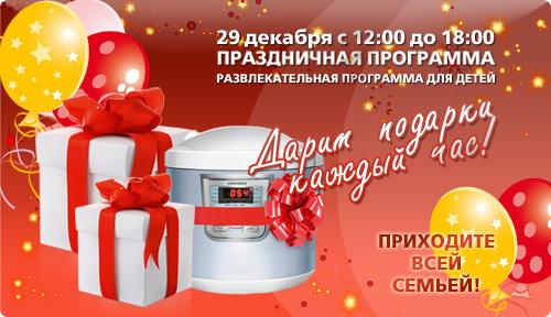 В Санкт-Петербурге открывается