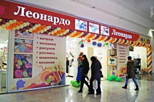 Леонардо гипермаркет рукоделия