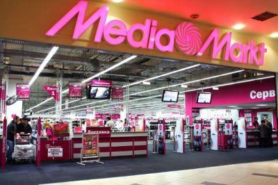 Deckenventilator media markt