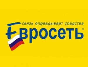 Евросеть - официальный сайт