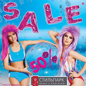 Магазин Мега Москва