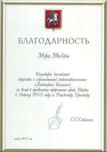 Источник информации http www victoria group ru