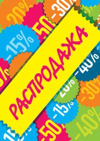 Источник информации http www msk lenta com