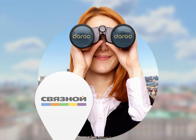 Banner-Svyaznoi_630x450