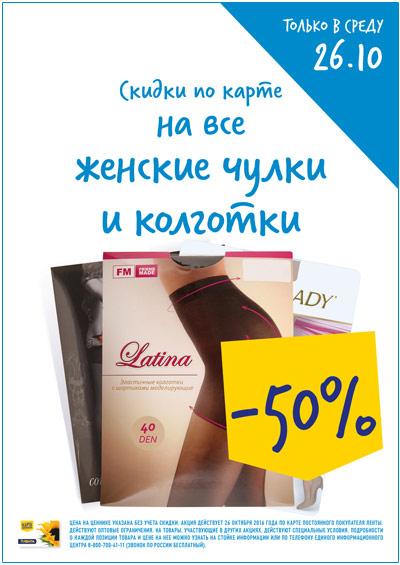 kolgi_news