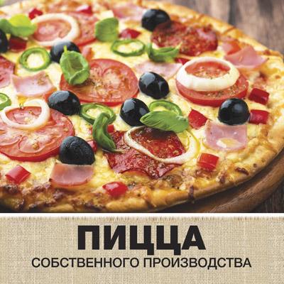 pizza540